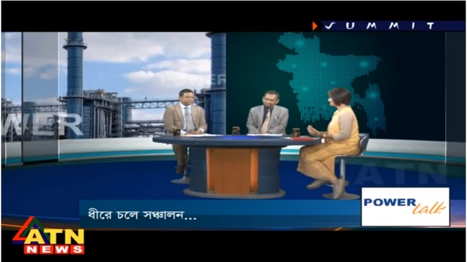 IUB EEE faculty talks on ATN News