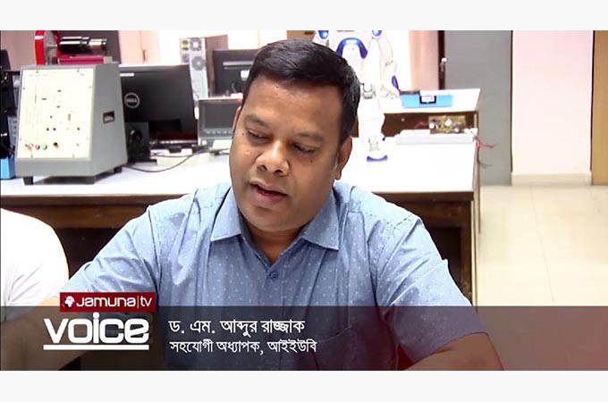 EEE department of IUB on Jamuna TV Program, VOICE