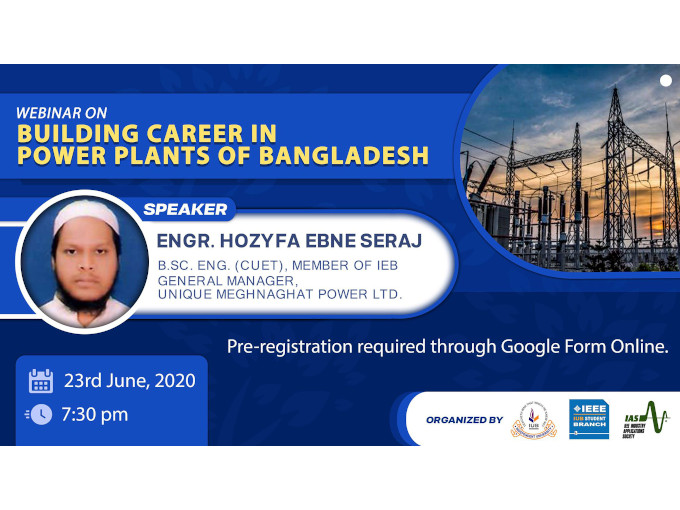 http://www.iub.edu.bd/articles/index/1598/IEEE-IUB-SB-Organized-Webinar-on-Building-Career-in-Power-Plants-of-Bangladesh