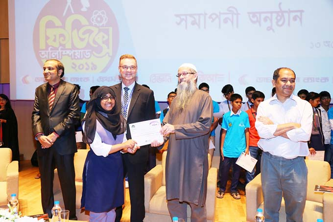 Bangladesh Physics Olympiad 2019 held at IUB