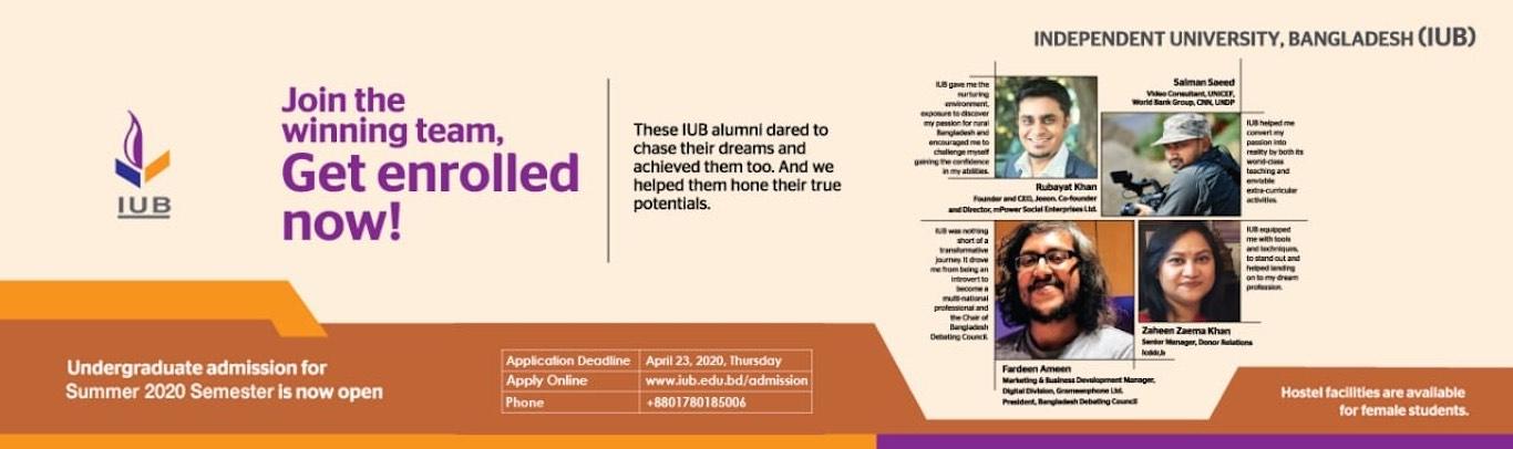 Undergraduate Admission